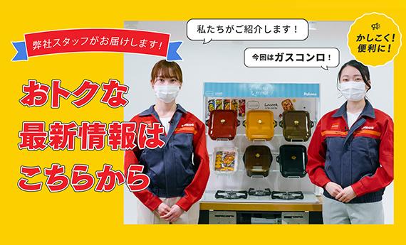【 販売動画 】